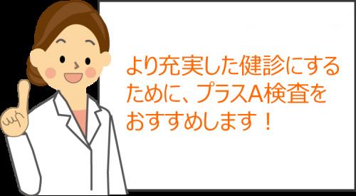 tokutei_02